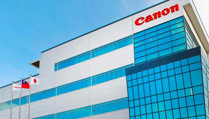 Acerca de Canon
